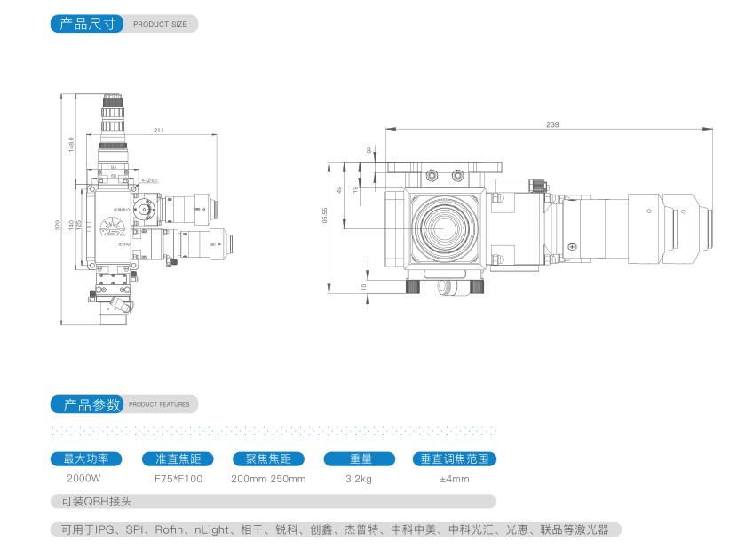 复合焊接头 ND30