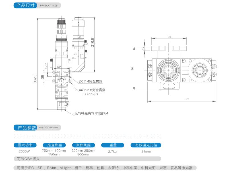 中功率焊接頭 ND21
