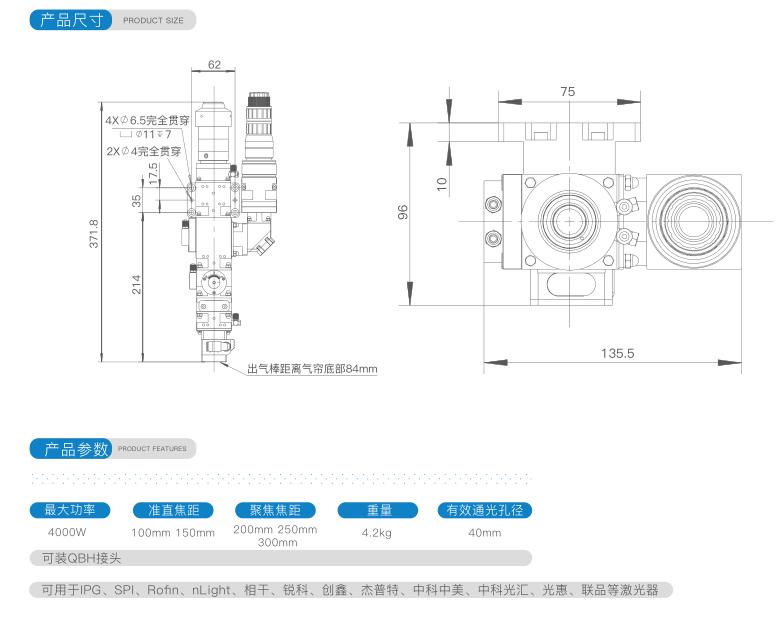 中功率焊接头 ND20