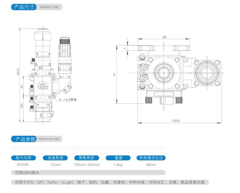 半导体焊接头 ND16