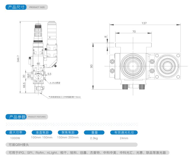 简易焊接头 ND12