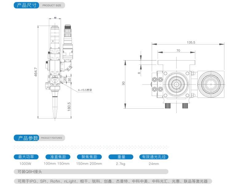 简易焊接头 ND11