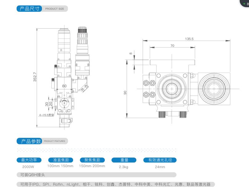 簡易焊接頭 ND10